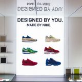 Nike by You de Nike House of Innovation